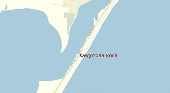 Фото федотовой косы на карте