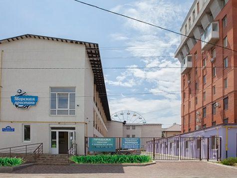 Фото Отель Морская Пристань