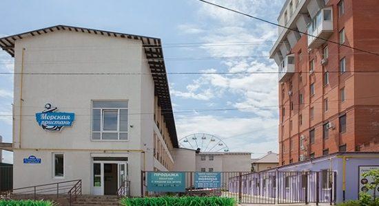 Отель Морская Пристань Фото