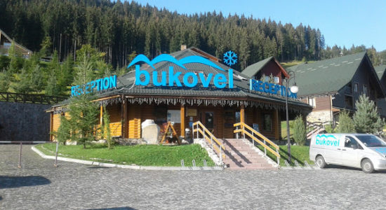 Горнолыжный курорт - Буковель