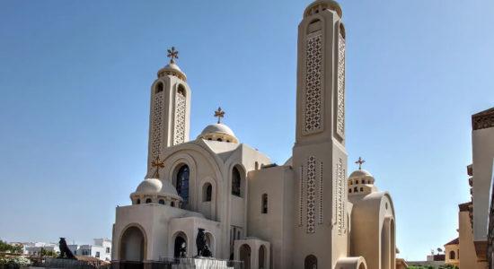 Здание в Египте